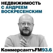 Российские пенсионеры активнее интересуются бизнесом