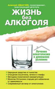 Что нужно пить от белой горячки