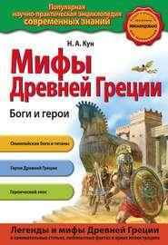 Прошлое настоящее и будущее русской нации читать