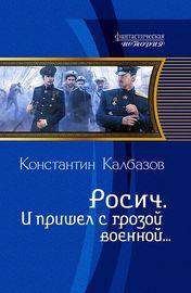 Скачать список литературы по системе овсинского и.е. doc prc Иван Евгеньевич Овсинский