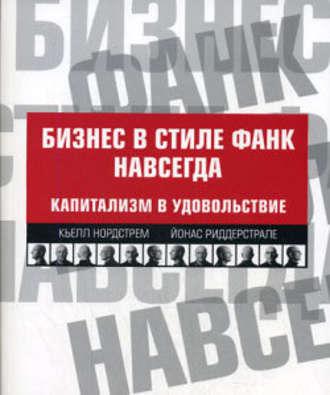 В конюшевский все книги читать онлайн
