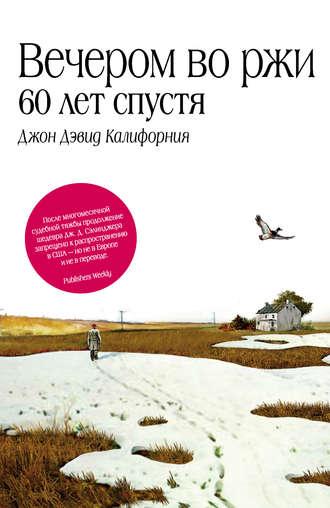 Наталья неткачева книги читать онлайн