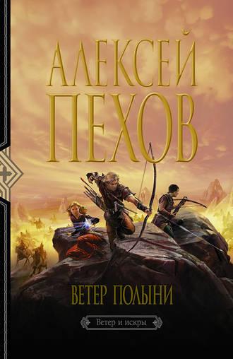 Обложка книги Аутодафе