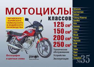 мотоцикл минск инструкция по эксплуатации скачать