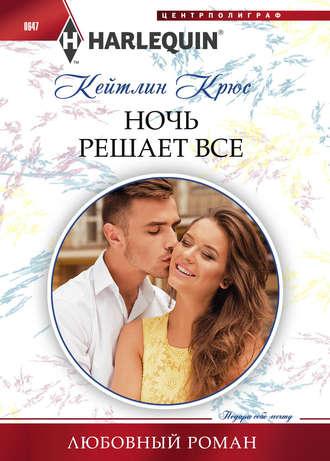 Жданова светлана все книги по сериям читать онлайн