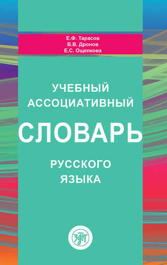 book TASI Lectures on Dark atter [lg