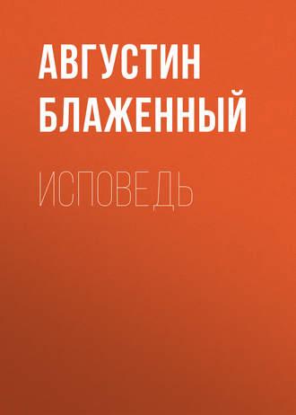 Какими были святые в детстве? Православный журнал